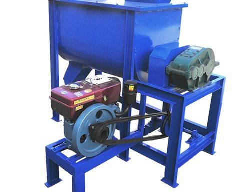 Feed Mixer Machine 500-600kg/h